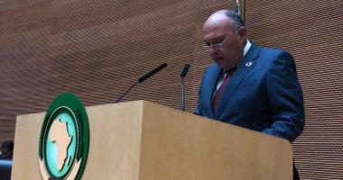 وزير الخارجية يترأس اجتماعات المجلس التنفيذى للاتحاد الإفريقى بأديس أبابا