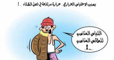 كاريكاتير صحيفة جزائرية يتناول ظاهرة الإحتباس الحرارى