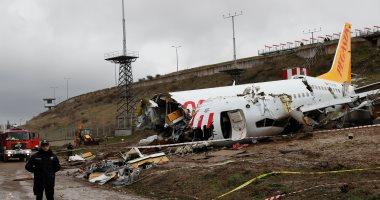 تحطم طائرة ركاب جنوب الهند وأنباء عن وجود ضحايا
