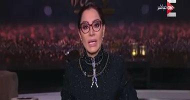"""بسمه وهبة: حلقة اليوم من """"الاختيار"""" أظهرت خسة وندالة الإرهابيين"""