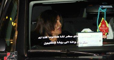 يوسف شعبان ولبنى عبد العزيز ونجوى فؤاد ولبلبة فى عزاء نادية لطفى