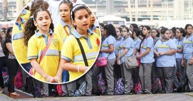 """لجنة التعليم بـ""""الوطنى الاتحادى"""" الإماراتى تناقش عن بعد سياسات الإشراف على المدارس"""