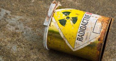 دراسة: تخزين المخلفات النووية غير آمن حاليا ويجب تطوير نموذج جديد للتخزين