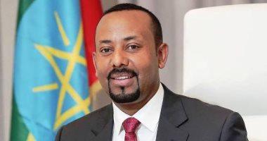 إثيوبيا تمدد ولاية رئيس الوزراء والنواب حتى إجراء انتخابات خلال عام