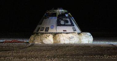 اكتشاف مشكلة برمجية حرجة جديدة برحلة مركبة ستارلاينر التجريبية