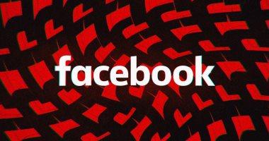 فيس بوك يلغي قمة سان فرانسيسكو بسبب مخاوف من فيروس كورونا