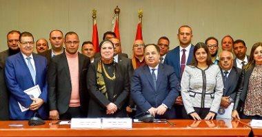 المالية والتجارة: توقيع 77 اتفاق تسوية لمتأخرات الشركات المصدرة