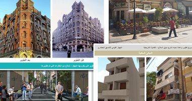 فيديو .. القاهرة الخديوية تتحدى باريس