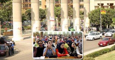 ننشر مصروفات برامج الساعات المعتمدة وشروط القبول بكلية العلوم جامعة عين شمس