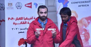 """""""صور"""" .. مصر في المجموعة الثانية لبطولة إفريقيا لفرق الريشة الطائرة"""