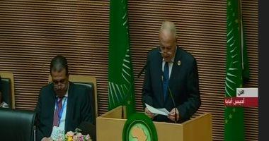 أبو الغيط: السيسى قدم إنجازات كبيرة للقارة خلال ترأسه للاتحاد الأفريقى