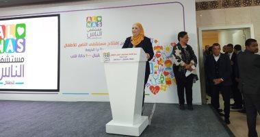 وزيرة التضامن: مستشفى الناس بشبرا الخيمة لا يقل أهمية عن مستشفيات الأورام