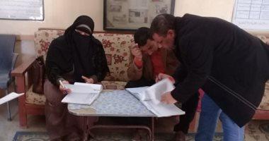 إحالة 17 مدرس للتحقيق عقب تغيبهم عن العمل.. وانطلاق حملة تطعيم الأطفال بسوهاج
