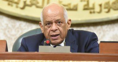 برلمانى يطالب بسرعة تطوير وهيكلة المزارع السمكية بمطار النزهة بالإسكندرية