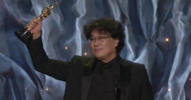 Parasite يحصد الجائزة الثانية بأوسكار 2020 كأفضل فيلم أجنبى