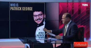 """""""الديهي"""" عن توقيف باتريك جورج: """"شأن داخلى مصرى"""".. فيديو"""