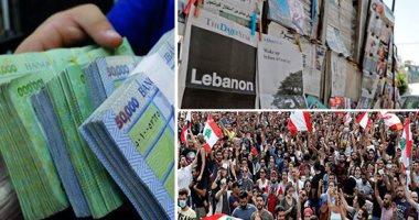  رويترز وفد صندوق النقد الدولى يمدد زيارته للبنان