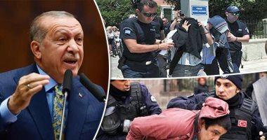 تقرير حقوقى يكشف: فصل تعسفى لأكثر من 4 آلاف قاض ووكيل نيابة في تركيا