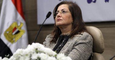 وزيرة التخطيط تشارك غدًا بختام الدورة الثالثة لمنتدى باريس للسلام