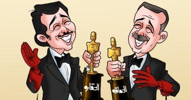 أردوغان وتميم يحصلان على أوسكار الحقارة والحماقة.. فى كاريكاتير اليوم السابع
