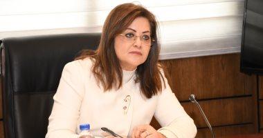 فيديو..وزيرة التخطيط: كورونا فرض إعادة ترتيب الأولويات لتصبح الصحة فى القمة