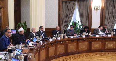 7 قرارات للحكومة فى اجتماعها الأسبوعى