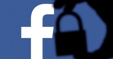 مارك زوكربيرج يعترف بضرورة دفع فيس بوك مزيد من الضرائب فى بلدان مختلفة