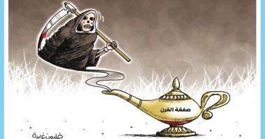 كاريكاتير صحيفة أردنية.. خطة ترامب للسلام تضر بمصالح الفلسطينيين