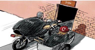 كاريكاتير صحيفة سعودية.. أردوغان يهدد مستقبل تركيا بتدخلاته فى شئون الدول