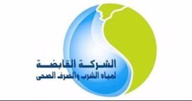 """استجابة لـ""""اليوم السابع"""".. القابضة لمياه الشرب تحل شكاوى بالقاهرة والجيزة -  اليوم السابع"""