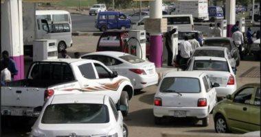 رويترز: ارتفاع أسعار البنزين فى السودان من 6 جنيهات إلى 28 جنيها للتر منتصف فبراير