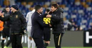 التشكيل المتوقع لمبارة إنتر ميلان ضد نابولى بكأس إيطاليا