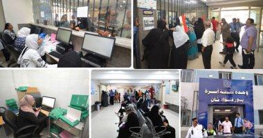 الرعاية الصحية: لم يعد هناك قائمة انتظار لأى عملية فى بورسعيد