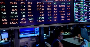 الأسهم الأمريكية تفتح مرتفعة وسط تركيز على اجتماع مجلس الاحتياطى