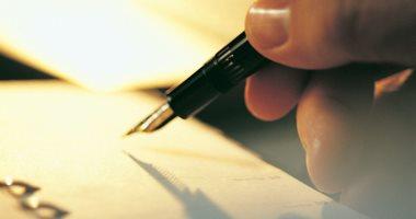 الغرف التجارية: انتشار فيروس كورونا أثر على إنتاج الورق بنحو 25%