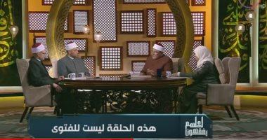 فيديو.. رمضان عبد الرازق: المنافق أخطر من الكافر لهذا السبب