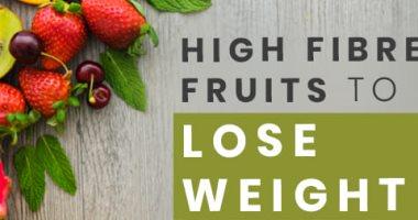 5 أنواع من الفواكه تساعدك على فقدان الوزن بسهولة فى مقدمتها الرمان والجوافة