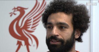 محمد صلاح: تحقيق ليفربول الفوز أهم من الجوائز الفردية