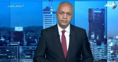 مصطفى بكرى يكشف تفاصيل الحملة المشبوهة من المنظمات الحقوقية على مصر