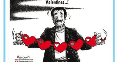 كاريكاتير صحيفة أردنية يحتفى بعيد الحب