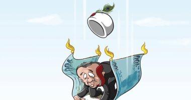 كاريكاتير صحيفة سعودية: أردوغان سبب في هبوط الليرة التركية