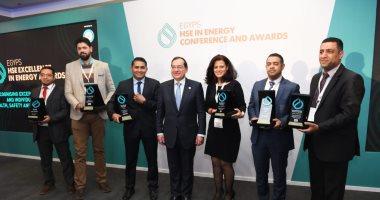 وزير البترول يسلم جوائز مسابقة التميز فى السلامة والصحة المهنية وحماية البيئة