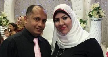 """احتفالا بعيد الحب.. محمد لزوجته: """"كل السعادة والحب"""""""