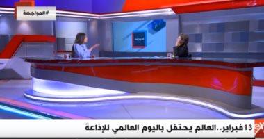 """فريدة الشوباشي لـ""""إكسترا نيوز"""": الدولة تؤهل الشباب للقيادة وهناك تعاون بين مختلف الوزارات"""