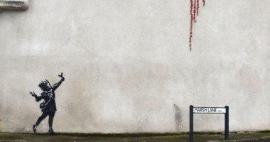 العنف والبراءة يختلطان فى جدارية ببريطانيا بمناسبة عيد الحب
