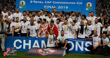 انطلاق مباراة الزمالك والترجي التونسي في السوبر الافريقي