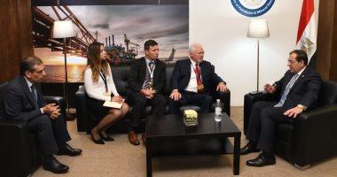 وزير البترول يجتمع مع شركة عالمية لبحث التوسع فى أعمال التنقيب والحفر