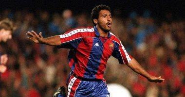 جول مورنينج.. هدف خيالى لروماريو مع برشلونة ضد سوسيداد