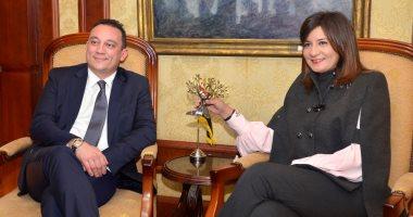 وزيرة الهجرة ونائب وزير خارجية اليونان