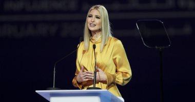 إيفانكا ترامب تشارك فى مؤتمر المرأة العالمى بدبى